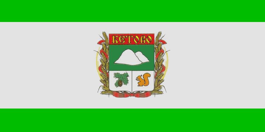 Flag_of_Ketovsky_rayon_(Kurgan_oblast)