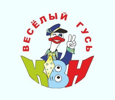 Смеемся за Кетовский район!