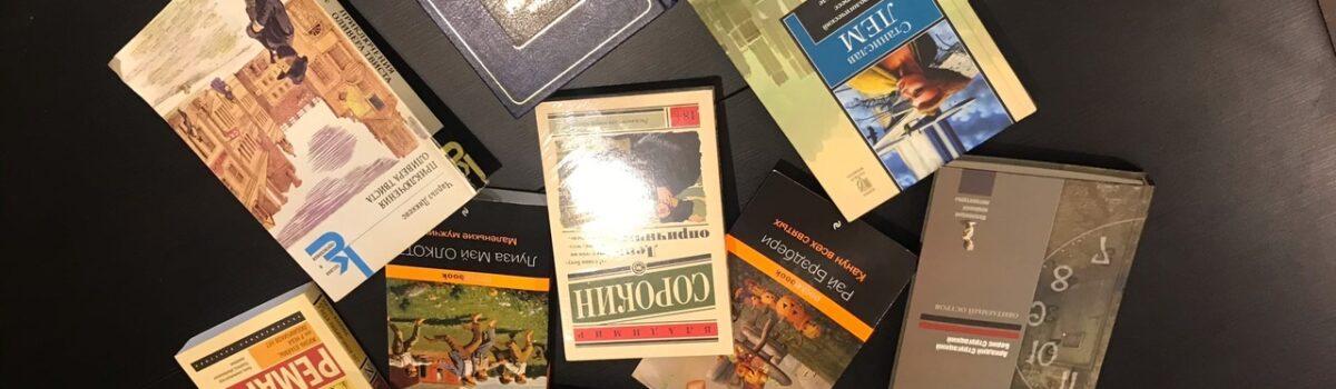 «Тортуга» в книгах